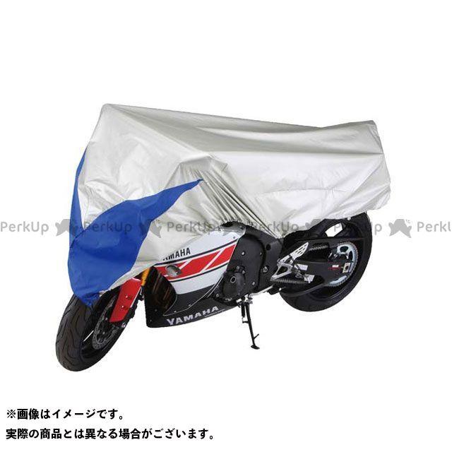 送料無料 ワイズギア Y'S GEAR ロードスポーツ用カバー バイクカバー POCKET カウルミラー
