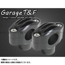 ガレージT&F ドラッグスター1100(DS11) ドラッグスタークラシック1100(DSC11) ビンテージハンドルポスト1.5インチ ブラック ガレージティーアンドエフ