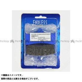 エンドレス ENDLESS EMP017 レーシングシンタードパッド