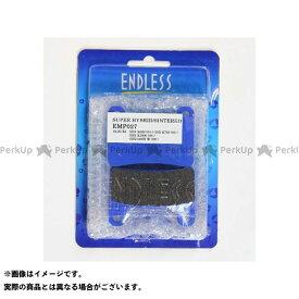 エンドレス ENDLESS EMP027 レーシングシンタードパッド