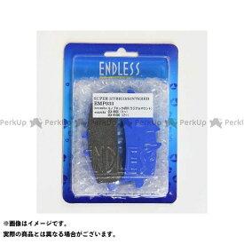 エンドレス ENDLESS EMP033 レーシングシンタードパッド
