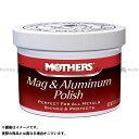 MOTHERS マグ&アルミポリッシュ 容量:10オンス(282g)