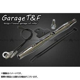 ガレージT&F ドラッグスター250(DS250) フロントマウントウィンカーステー245mm カラー:メッキ ガレージティーアンドエフ