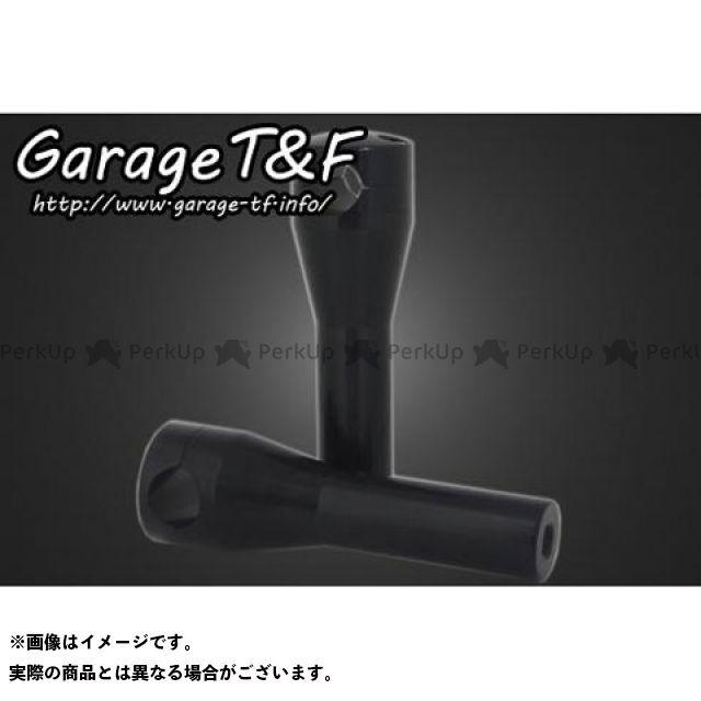 ガレージT&F ドラッグスター250 ハンドルポスト関連パーツ ハンドルポスト6インチ ブラック