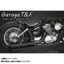 ガレージT&F ドラッグスター250 マフラー本体 ロングドラッグパイプマフラー タイプI ブラック