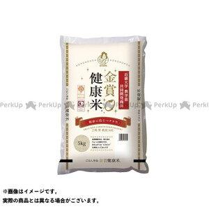 【エントリーで最大P21倍】Gourmet Selection 金賞健康米(北海道産ゆめぴりか使用) 5kg Gourmet Selection