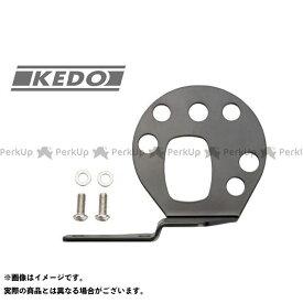 KEDO(JVB) XSR700 純正スピードメーターオフセットブラケット KEDO