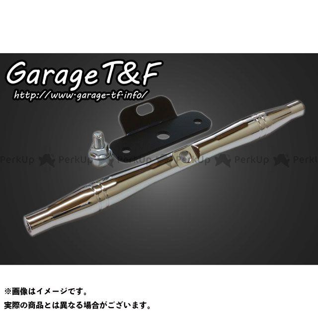 ガレージT&F ドラッグスター400 ドラッグスタークラシック400 電装ステー・カバー類 フロントマウントウィンカーステー245mm メッキ
