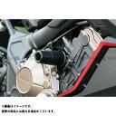 【無料雑誌付き】ストライカー CBR650R ガードスライダー STRIKER