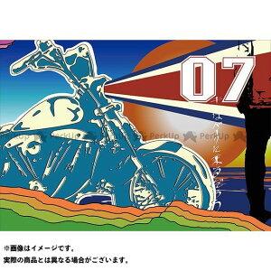 【ポイント最大18倍】ユーウィルバイク 君はバイクに乗るだろう.07 YOU WILL BIKE