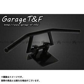 ガレージT&F ロボットハンドル(Ver) 4インチ 25.4mm ブラック ガレージティーアンドエフ