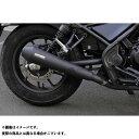 オーバーレーシング レブル250 SSメガホンマフラー(ブラック) スリップオン OVER RACING
