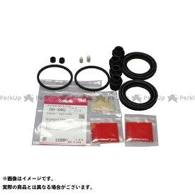 セイケン 270-23128 (SP-C128LP) シールキット Seiken