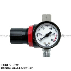 【雑誌付き】エアーマスター スプレーガン用レギュレーター(中間減圧メーター) AIR MASTER