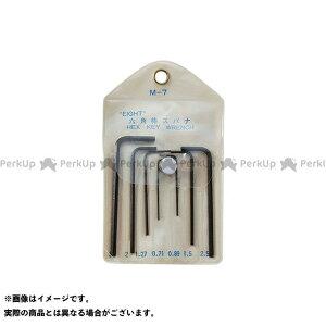 エイト 六角棒スパナ 標準寸法 マイクロサイズ ビニールポーチ入 セット M-7M EIGHT