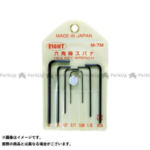 EIGHT 六角棒スパナ 標準寸法 マイクロサイズ ビニールポーチ入 セット M-7M EIGHT