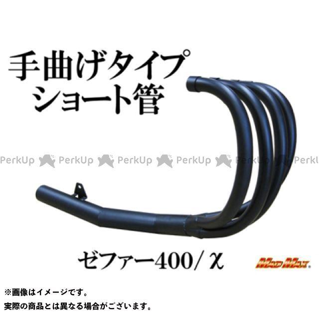 送料無料 マッドマックス ゼファー ゼファー カイ マフラー本体 ショート管マフラー ゼファー400/X ブラック