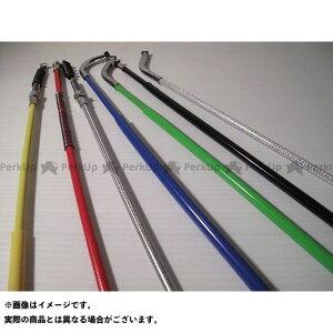 【無料雑誌付き】ディアロガル SR400 SR500 クラッチケーブル カラー:ステンメッシュ サイズ:200mmロング Dialogare