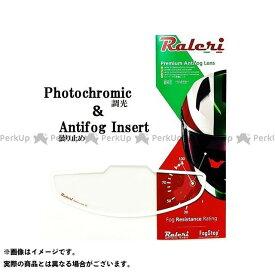 【エントリーで最大P19倍】ラレリー Photochromic Antifog Insert Arai Raleri