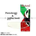 ラレリー Photochromic Antifog Insert Standard Raleri