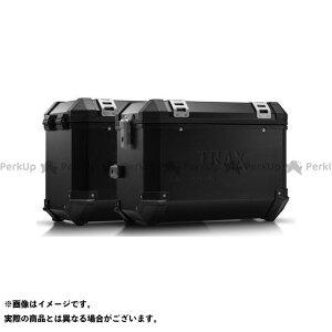 【雑誌付き】SWモテック VFR800X クロスランナー TRAX(トラックス)ION アルミケースシステム ブラック 45/45 L. Honda VFR800X クロスランナー(15-)|KFT.01.54 SW-MOTECH