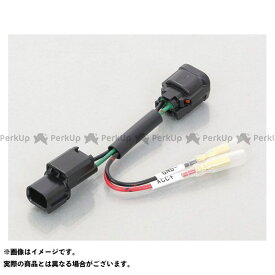 キタコ CRF250L CRF250M CRF250ラリー 電源取り出しハーネス(ホンダtype2) メーカー在庫あり KITACO