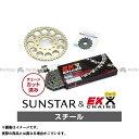 サンスター ゼファー カイ KE30701 スプロケット&チェーンキット(スチール) SUNSTAR