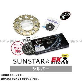【特価品】サンスター ゼファー750 ゼファー750RS KE48342 スプロケット&チェーンキット(シルバー) SUNSTAR