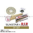 サンスター GPZ400R KD3L203 スプロケット&チェーンキット(ゴールド) SUNSTAR