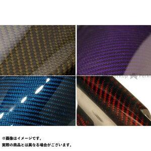 【無料雑誌付き】T2レーシング NSR250R MC28 チェーンガード カーボン キャンディクリアあり カラー:ゴールド T2Racing