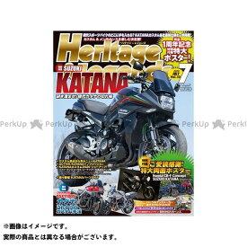 【無料雑誌付き】雑誌 ヘリテイジ&レジェンズ 第13号(2020年5月27日発売) magazine
