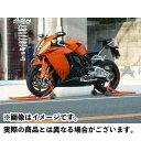 J-TRIP 【MADE in JAPAN】フロントスタンド カラー:オレンジ