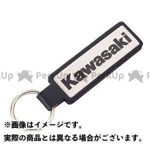 【無料雑誌付き】カワサキ プレートキーホルダー カラー:ブラック KAWASAKI