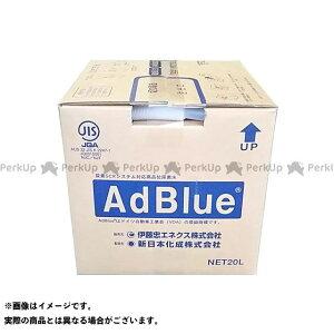 【無料雑誌付き】伊藤忠エネクス 尿素水 アドブルー バックインボックス 20L ITOCHU ENEX