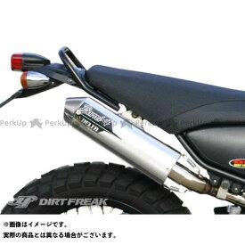 【無料雑誌付き】デルタ セロー250 トリッカー XG250 バレル4サイレンサー メーカー在庫あり DELTA