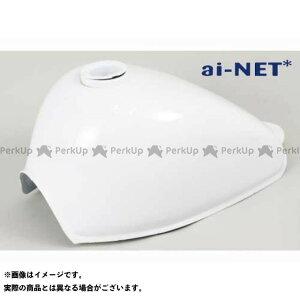 【無料雑誌付き】アイネット ゴリラ モンキー 燃料タンク ガソリンタンク 5Lタイプ タンク カラー:ホワイト ai-net