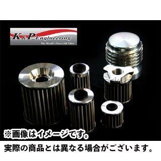 送料無料 K&P その他のV-Rod エンジンオイルパーツ ステンレス スティール・マイクロニック オイルフィルター カートリッジ式 ブラックアナダイズド