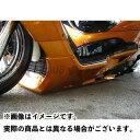 モトサービスマック アンダースポイラー【DRUG BOMBER】 未塗装 MOTO SERVICE MAC