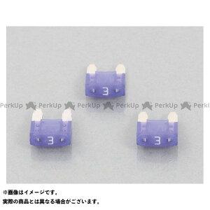 【雑誌付き】キタココンビニパーツ 汎用 ミニ平型ヒューズ3A(3PCS) メーカー在庫あり K-CON
