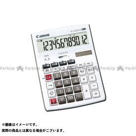 【無料雑誌付き】キャノン 電卓(軽減税率対応) canon