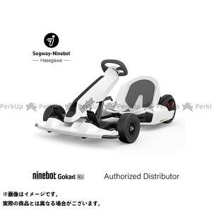 セグウェイ ナインボット GoKart Kit(ホワイト) Segway-Ninebot