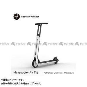 セグウェイ ナインボット Ninebot Kickscooter Air T15(ホワイト) Segway-Ninebot