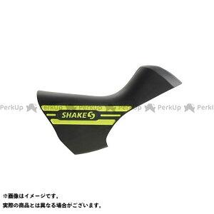 【無料雑誌付き】シェイクス(自転車) 走りを支えるグリップカバー (HOOD) ハード 左右ペア レバー用(ショッキングイエロー ) SHAKES