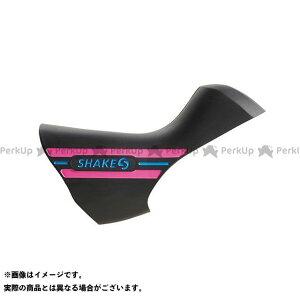 【無料雑誌付き】シェイクス(自転車) 走りを支えるグリップカバー (HOOD) ハード 左右ペア レバー用(ブルー/ピンク ) SHAKES