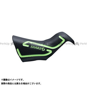 【無料雑誌付き】シェイクス(自転車) 走りを支えるグリップカバー (HOOD Di2) ハード 左右ペア レバー用(ショッキンググリーン ) SHAKES