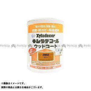 【エントリーで最大P19倍】カンペハピオ 水性キシラデコール ウッド ピニー 0.7L Kanpe Hapio