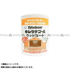 【無料雑誌付き】カンペハピオ 水性キシラデコール ウッド カスタニ 0.7L Kanpe Hapio