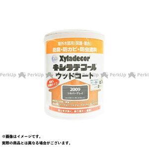 【雑誌付き】カンペハピオ 水性キシラデコール ウッド シルバグレイ 0.7L Kanpe Hapio