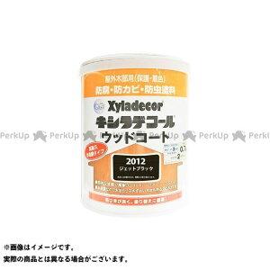 【無料雑誌付き】カンペハピオ 水性キシラデコール ウッド ジェットブラック 0.7L Kanpe Hapio