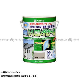 【無料雑誌付き】カンペハピオ 水性シリコン外壁用 ライトグレー 3L Kanpe Hapio